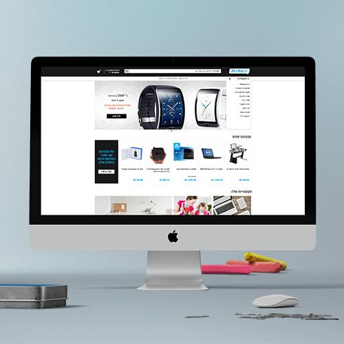 Bizbazz / Discount Retailer